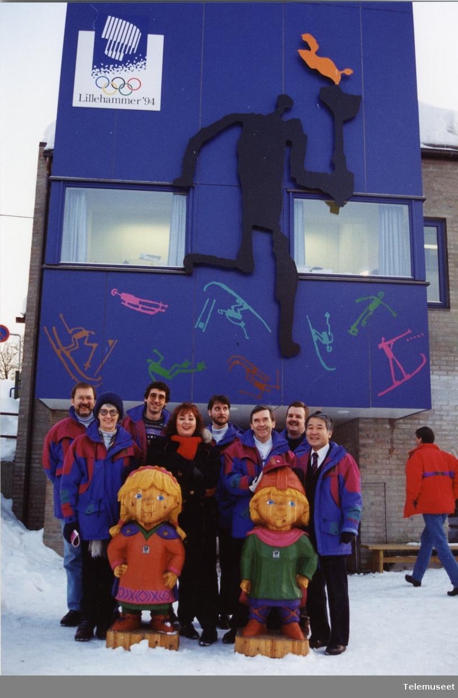 25.0 IBM - Lillehammer OL 1994