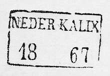 Datumstämpel, fyrkantstämpel med heldragen ram, antikvastil och ortsnamnet i en rak linje. Normalstämpel 7 enligt Stämpelhandboken, 1952.