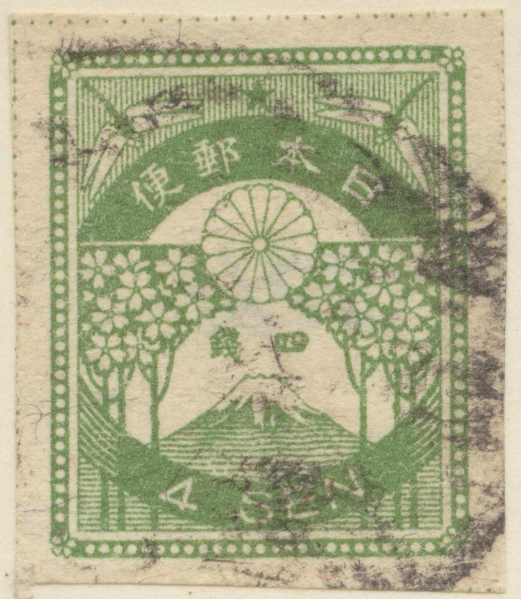 Frimärke ur Gösta Bodmans filatelistiska motivsamling, påbörjad 1950. Frimärke från Japan, 1923 Motiv av blommande körsbärsträd och stiliserad krysantemum vid Fusijamaberget.